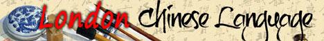 Learn Mandarin Chinese in London